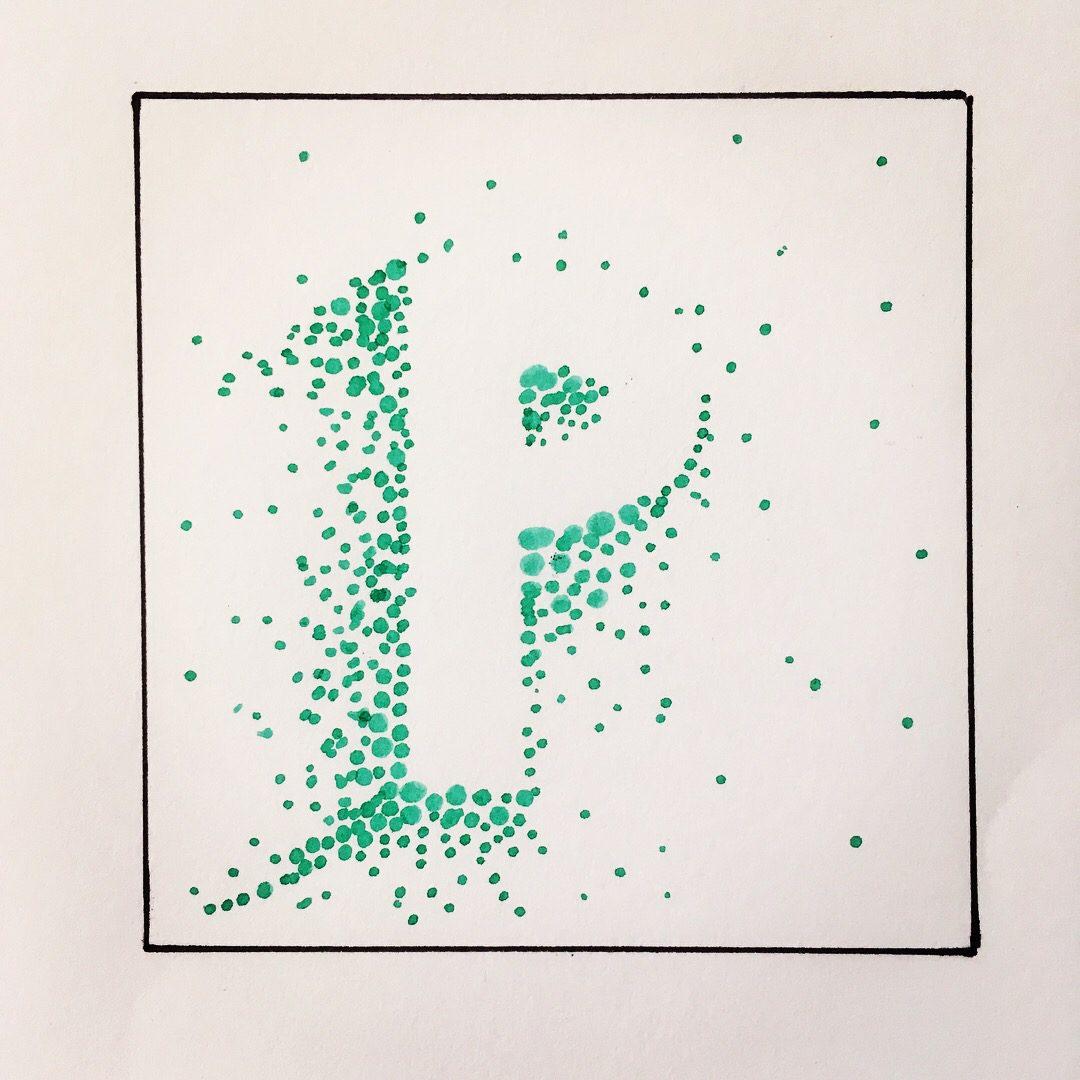 Pointillism P